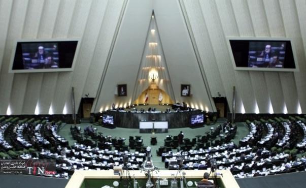 هشتمین جلسه بررسی لایحه برنامه ششم آغاز شد