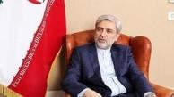 واکنش سفیر ایران در پاکستان به ماجرای توقیف کشتی در کراچی