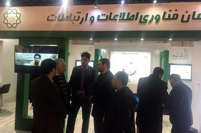 حضور پررنگ شهرداری تهران در الکامپ مشهد