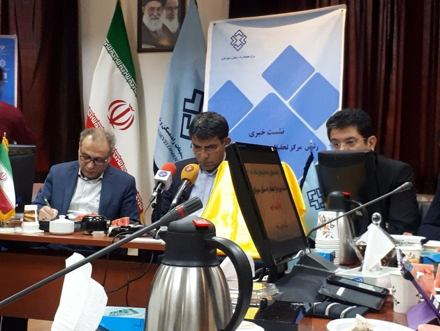 ممنوعیت ساخت در گسلهای تهران