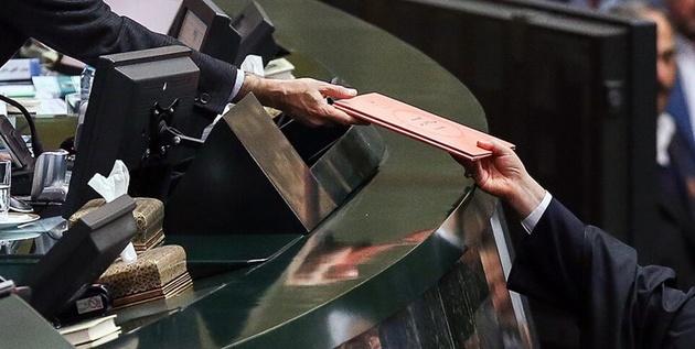 جزئیات لایحه 2033 هزار میلیاردی بودجه سال 99 + جدول