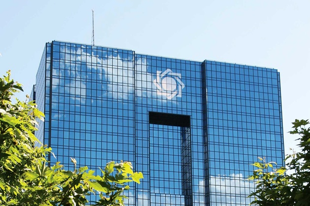 مصوبه شورای پول و اعتبار درباره موسسات مالی و اعتباری