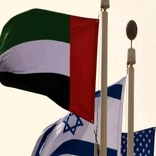 UAE, Israel to sign agreement for 28 weekly flights