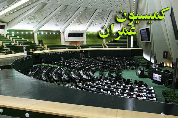 ساخت بیش از ۱۲۰ ساختمان بلند مرتبه روی گسلهای فعال تهران