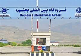 افزایش پرواز در مسیر تهران - بجنورد