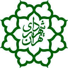 شهردار تهران و شفافیت شورا- عباس عبدی