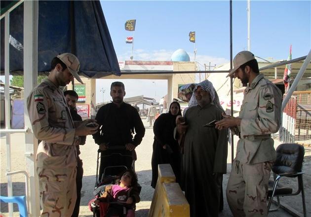 میز عراق چه تاثیری بر گردشگری داشت؟