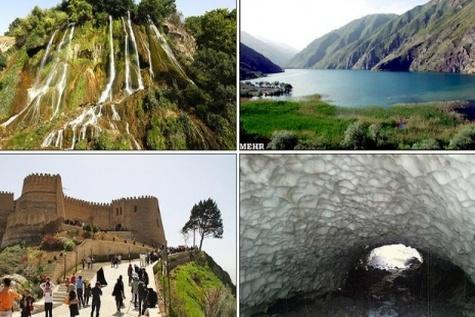 نخستین جشنواره عکس سفر و ایمنی راه برگزار میشود