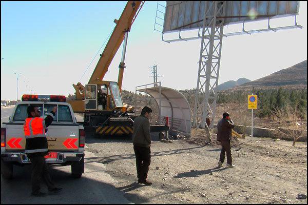 جلوگیری از تجاوز به حریم راهها در شهرستان گرمی استان اردبیل