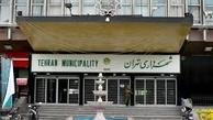 درخواست یک عضو شورا از قوه قضائیه برای ورود به پرونده فساد قالیباف