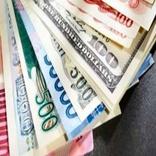 کاهش نرخ یورو و افزایش قیمت دلار و پوند