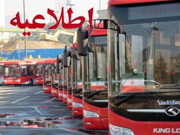 خدمترسانی ویژه شرکت واحد اتوبوسرانی تهران در شبهای قدر