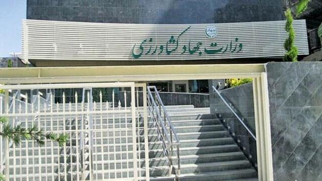وزارت کشاورزی به ترکیب شورای عالی مسکن اضافه می شود