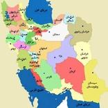 ◄گزارش مجموعه مصوبات هیئت دولت در سفرهای استانی به تفکیک هر استان