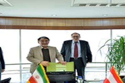 آمادگی اتریشیها برای سرمایهگذاری در ایران