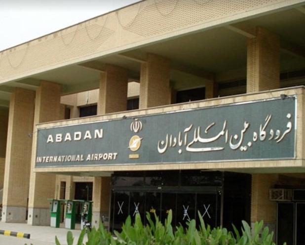 مدیر فرودگاه آبادان برکنار و سرپرست جدید منصوب شد
