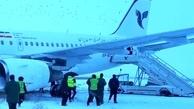 گزارش اولیه سازمان هواپیمایی از حادثه پرواز تهران-کرمانشاه