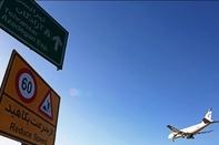 موضع شهرداری درباره خروج فرودگاه مهرآباد از تهران