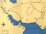 تاریخ بنادر و دریانوردی ایران/ قسمت چهارم