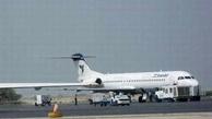 افزایش پروازهای فرودگاه یزد