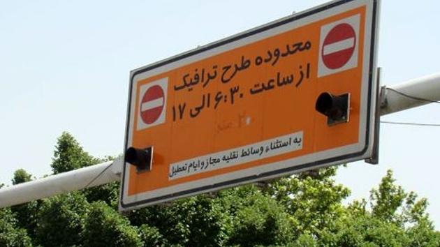 قرار گرفتن موضوع سهمیه طرح ترافیک خبرنگاران در مسیری پیچیده