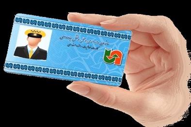 اطمینان از فعال بودن کارت هوشمند و کارت سوخت در هنگام معامله ناوگان حملونقل عمومی