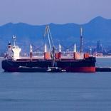 IMO warns of bauxite's hazards as ship cargo