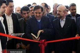 مراسم افتتاح نمایشگاه راه سازی، راهداری، حمل و نقل و صنایع وابسته
