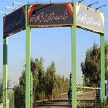 صدور مجوز فعالیت شهرک حملونقل تهران در ۲۶ آذر