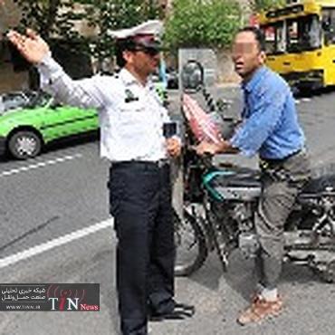 اعمال محدودیت های ترافیکی در اطراف حرم حضرت معصومه