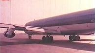 مسافران فراری بوئینگ 707