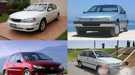 قیمت روز خودرو در ۲۰ بهمن