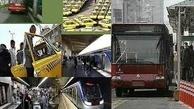 مقاله/ راهبردهای مطلوب تولید مستندهای حمل و نقل همگانی شهری برای سیمای ج.ا.ا