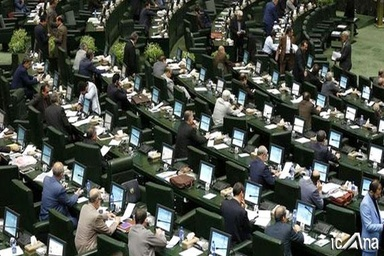 موافقت مجلس با کلیات لایحه اصلاح قانون صدور چک
