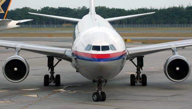 Malaysia Airlines Adds News Service to Madinah