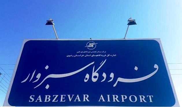 برقراری پروازهای جدید در مسیر تهران- سبزوار