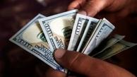 جزئیات قیمت رسمی ۴۷ نوع ارز/یورو و پوند گران شدند