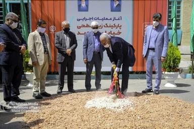 عملیات عمرانی پارکینگ زیرسطحی توحید  اصفهان آغاز شد