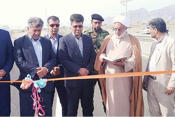 افتتاح قطعه سوم بزرگراه محور کهنوج--رودان