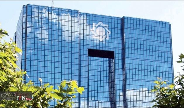 محدودیتهای استقلال بانک مرکزی