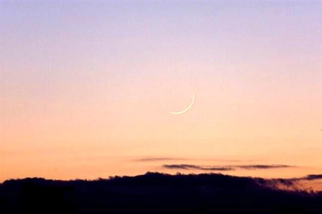 چهارشنبه ۱۵ خرداد روز عید فطر پیش بینی می شود