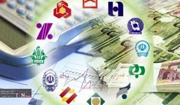 ◄درباره کاهش نرخ سود بانکی
