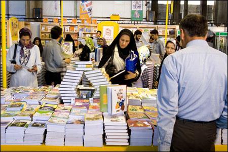 تسهیلات تاکسیرانی برای بازدیدکنندگان نمایشگاه کتاب