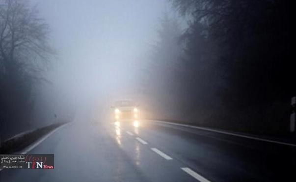 مه گرفتگی و لغزندگی برخی جاده های خراسان رضوی