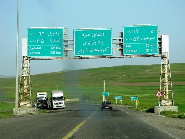 نقص جاده در شمال اردبیل علت اصلی تصادفات