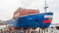 کشتی یخشکن هستهای جدید روسیه به آب انداخته شد