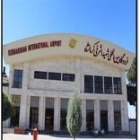 فرودگاه کرمانشاه در جایگاه هشتم ایستاد