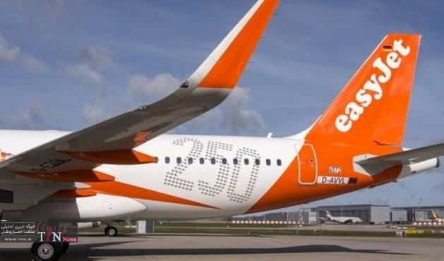easyJet opens self - service bag drop facility at London Gatwick Airport