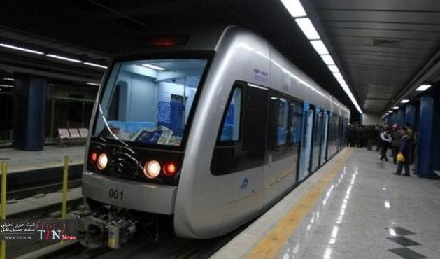 ◄ مترو تهران در سال ۱۴۰۹