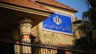 Tehran to resume direct flights to Erbil